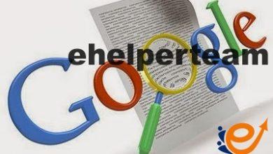 صورة خطوات لتحسين موقعك على جوجل