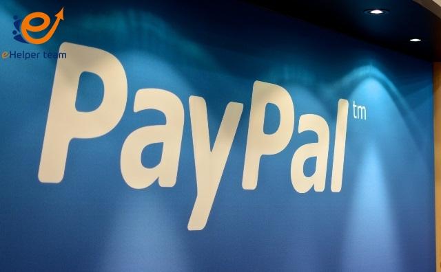 إنفاق الأموال من PayPal
