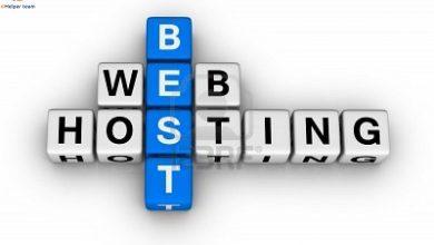 أفضل خدمات استضافة الويب