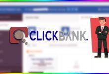 صورة الترويج لمنتجات Clickbank وكيف نختار المنتج