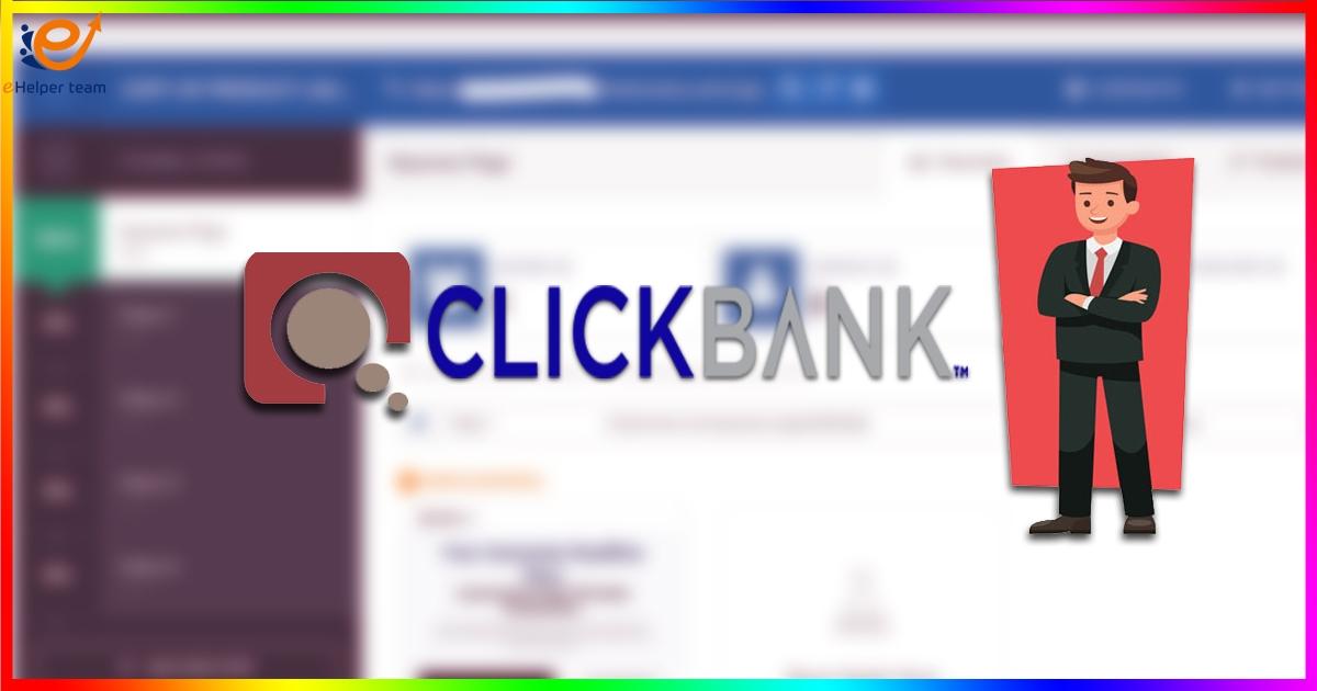 الترويج لمنتجات Clickbank