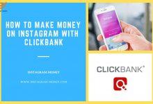 ترويج ClickBank من خلال Instagram