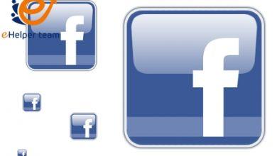 الترويج لصفحة الفيس بوك التجارية