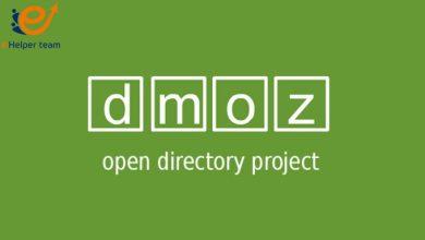 إضافة موقعك في DMOZ