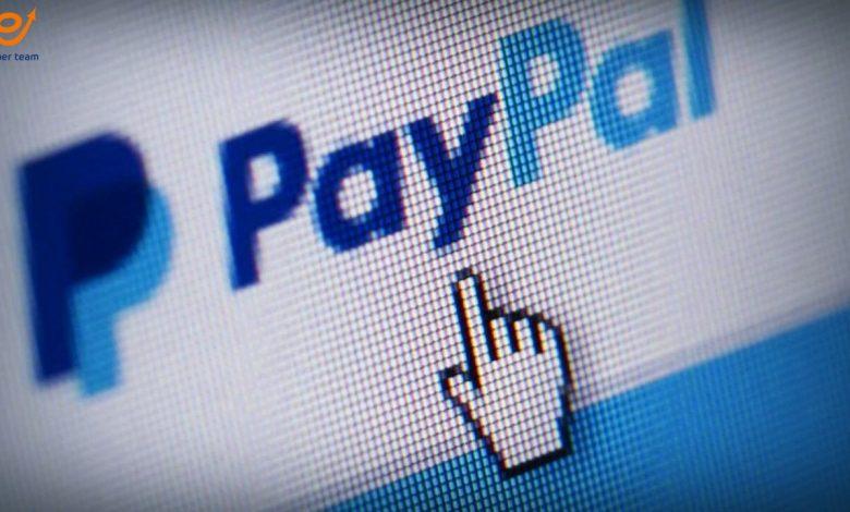 حسابات بنك بايبال التجارية و الشخصية