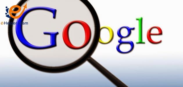 سرعة أرشفة موقعك داخل جوجل