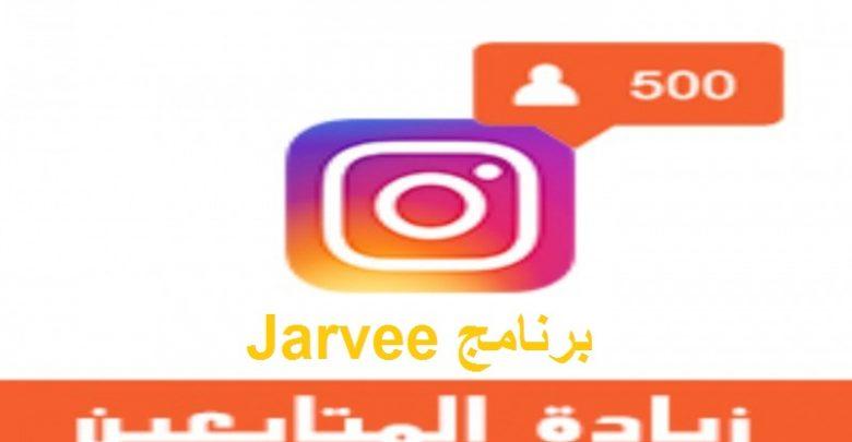 Jarvee Installation