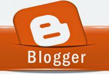 مدونة بلوجر