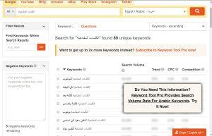 Keyword Tool2