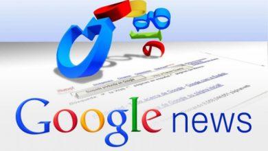 صورة إليكم أهم إرشادات و شروط إضافة موقعك الي أخبار جوجل Google News