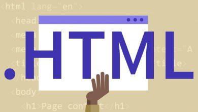 إنشاء ملف HTML