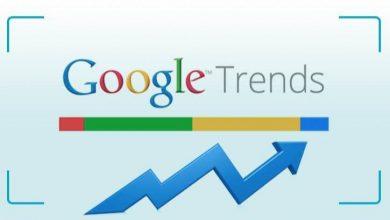 تريندات جوجل