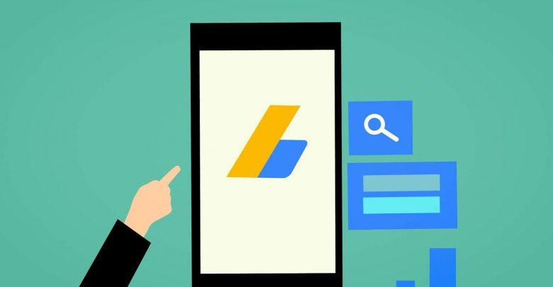 عدم ظهور إعلانات جوجل أدسنس