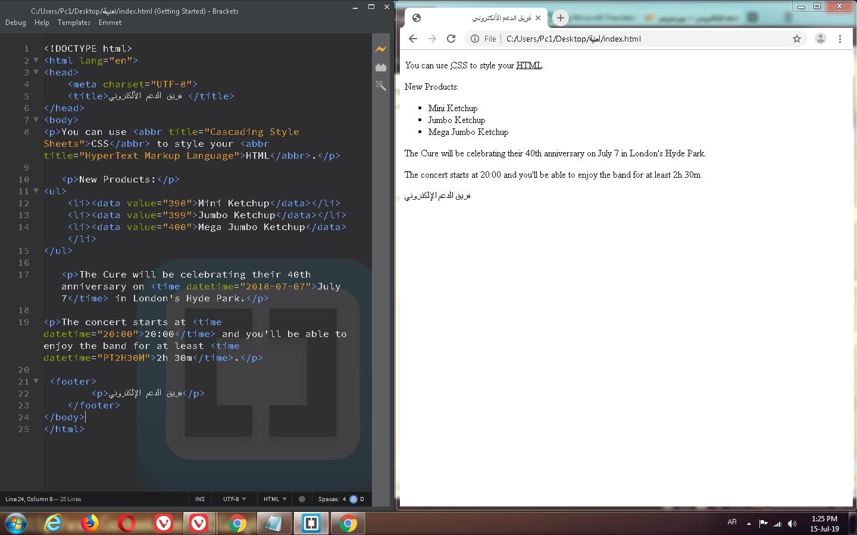 لغة HTML مجموعة أوامر مهمة