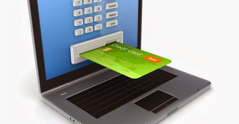 البنوك الإلكترونية