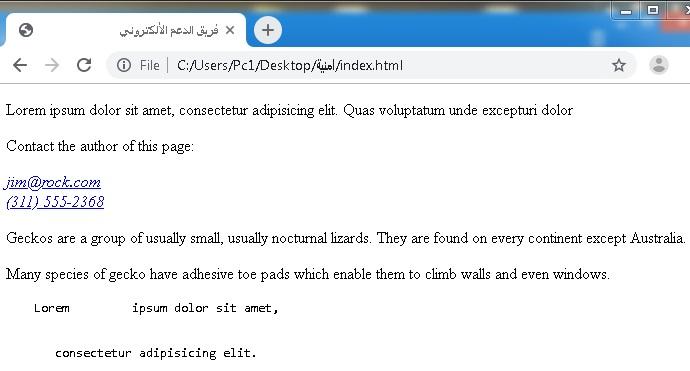 أوامر لغة HTML