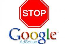 جوجل أدسنس أسباب غلق الحساب