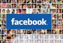 صورة Facebook نصائح مذهلة من أجل زيادة المتابعين على الفيس بوك