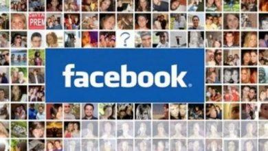 زيادة المتابعين على الفيس بوكزيادة المتابعين على الفيس بوك