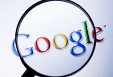 محركات البحث وطرق الأرشفة السريعة