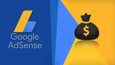 Google AdSense طريقة إضافة الإعلانات