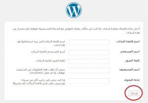 إنشاء موقع إلكتروني