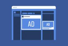 طريقة عمل اعلان على الفيس بوك مدفوع