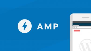 صورة AMP ماهو ؟ إليكم الدليل الشامل لتثبيته على الووردبريس