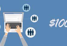 صورة الربح من جروبات الفيس بوك – إليك كل ما تحتاج إلى معرفته