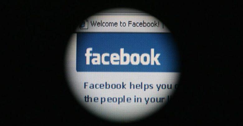 مشاكل اعلانات الفيس بوك