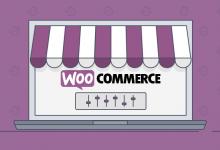 دورة woocommerce