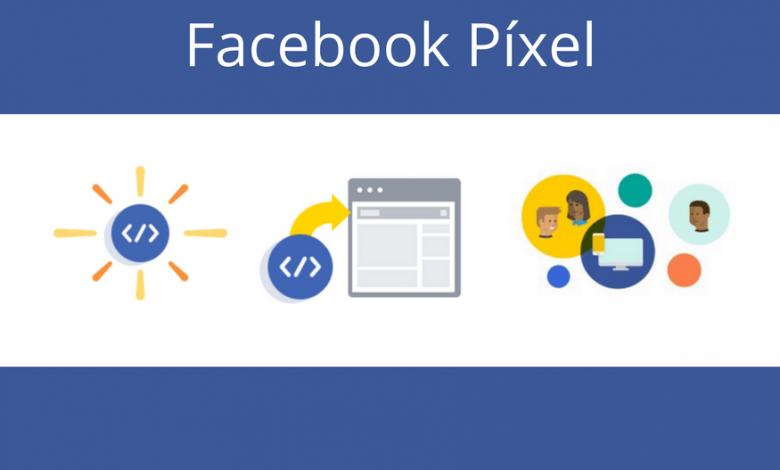 فيسبوك بيكسل