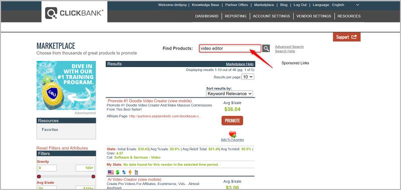 اختيار أفضل منتج على Clickbank
