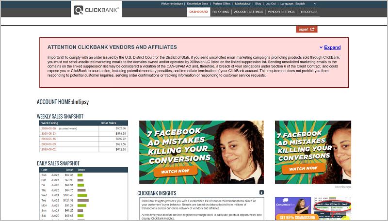 لوحة تحكم Clickbank