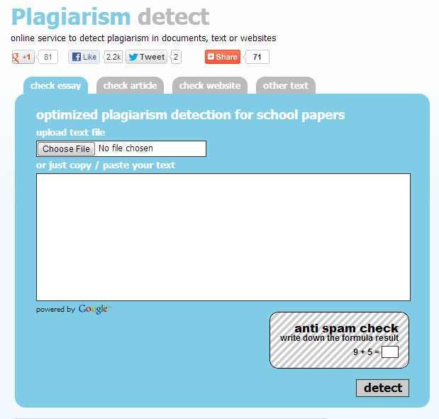 موقع Plagiarism Detect
