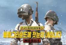 صورة تحميل ببجي الكورية PUBG KR والاستمتاع بجميع المزايا بصورة مجانية